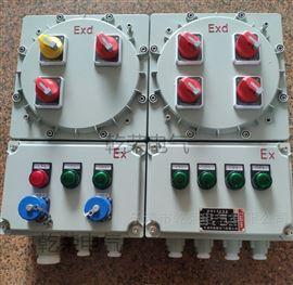 BXM电动装置防爆电源箱