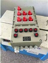 移动式防爆电源开关配电箱