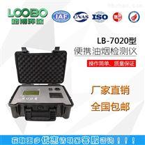 煙氣汞采樣器 氣態汞濃度采集