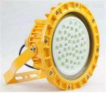 LED防爆灯MF-100-01