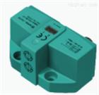 P+F感应式传感器选用,德国倍加福