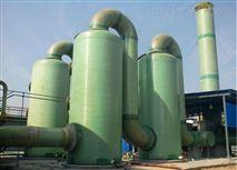 柳州玻璃鋼除塵脫硫塔實力商家生產值得信賴