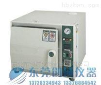高壓加速老化試驗箱CY-30