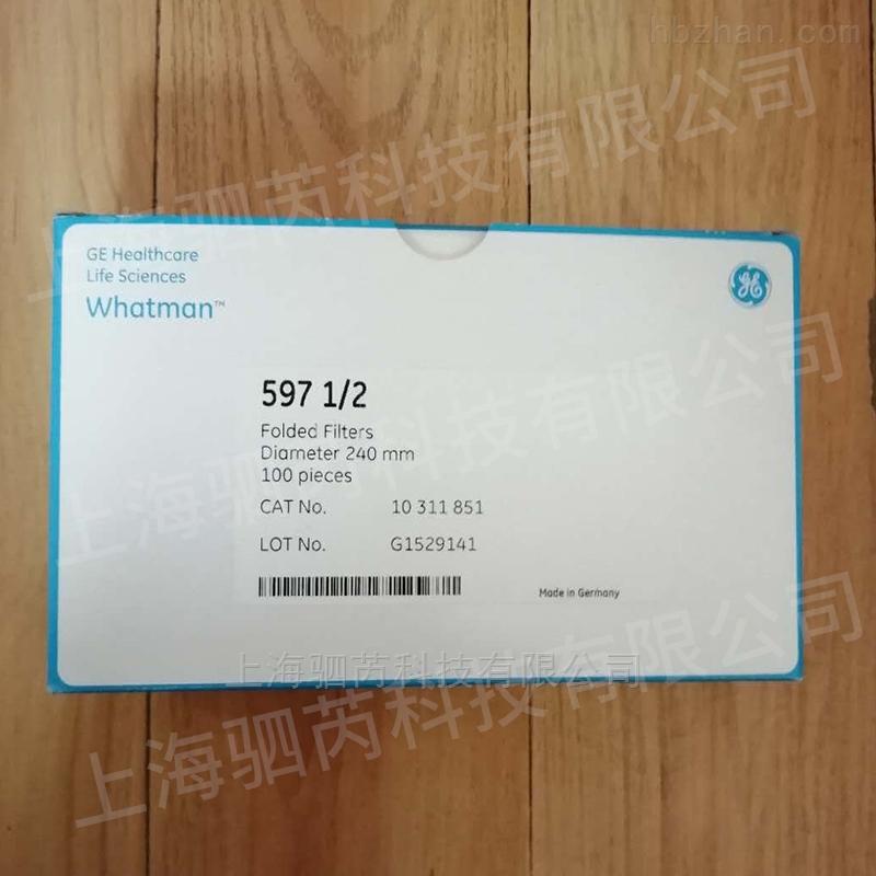 whatman597 1/2 折叠定性滤纸10311851