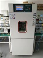 可编程式高低温交变湿热试验箱