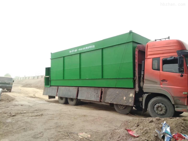 广元市酒厂污水处理环保设备厂家直销