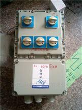 室内IP54防尘防爆配电箱