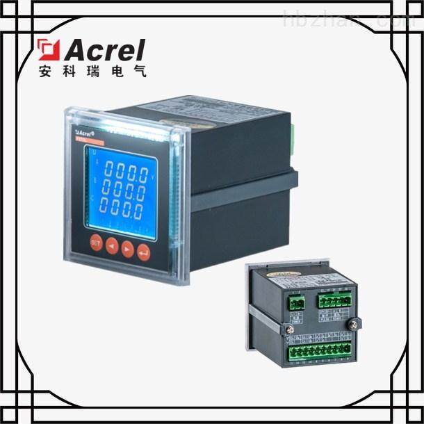 综合管廊用三相电能表 IP65多功能表