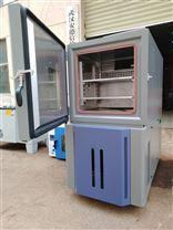 湖北襄樊高低溫交變濕熱試驗箱