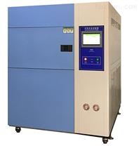 湖北漢川三箱式冷熱衝擊試驗箱