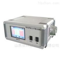 台式PM10|PM2.5大气粉尘仪