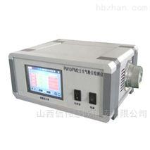 台式PM10|PM2.5大氣粉塵儀