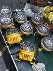 gb8014LED防爆吸顶灯 U型支架安装10w防爆灯