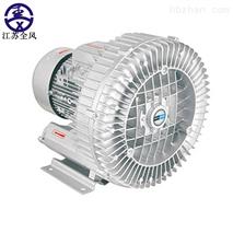 超聲波清洗設備用高壓風機