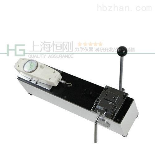 300N線束端子拉力檢測儀