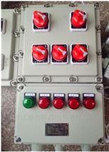 500*600*200户外防爆动力配电箱