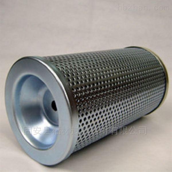 减速机润滑油滤芯D-41849