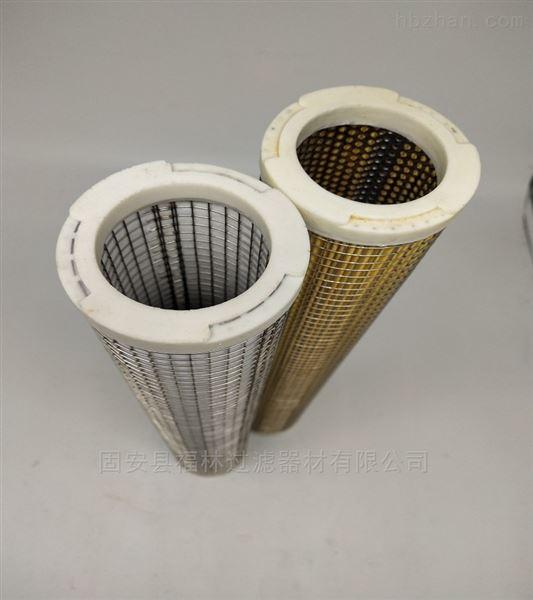 空压机C-187-25/P-187-25精密除油除尘滤芯
