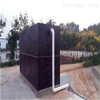 ao接触氧化污水处理系统