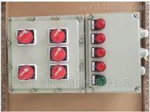 BXD51-8/K32防爆配电箱