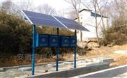从农村污水治理痛点出发,太阳能污水处理机