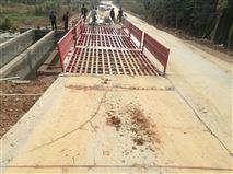 芜湖环保建筑工地渣土车洗轮机