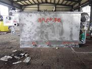 山西省晋城市加压溶气气浮机原理