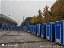 铜仁市移动厕所租赁临时活动卫生间销售