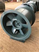 BSWF-I-6防爆高效低噪声混流风机