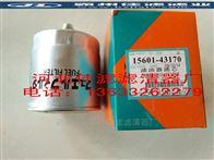 15601-43170久保田挖机 KX163/165柴油滤芯15601-43170