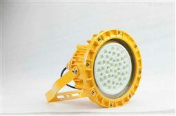 led70W防爆平台灯支架式防爆照明泛光灯