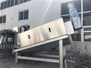 叠螺式污泥脱水机鼎越环保污水处理设备