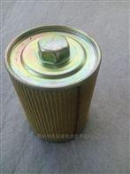 吸油滤芯久保田U20/25挖掘机配件 液压吸油滤芯