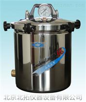 YX280A手提式高壓滅菌器(18L防幹燒)