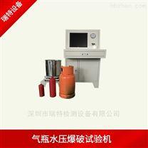 氣瓶外側法水壓試驗裝置-內測法液壓測試機
