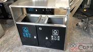 不锈钢垃圾桶 广场垃圾箱