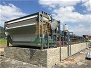 ld分体式-网带式压滤机,工程环境用的污泥滤机
