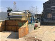 高效印染污泥压滤机