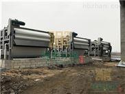 高效带式污泥脱水机,水库清淤用的压泥机