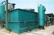 学校生活污水处理设备性价比高