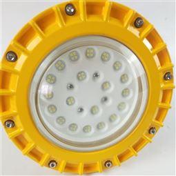 60W圆形护栏式led防爆投光灯