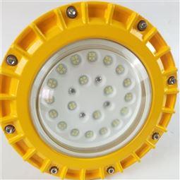 70W吸式led防爆泛光灯