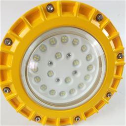 圆形led吸式防爆投光灯50W