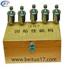 QNF型漆膜回粘性测定仪
