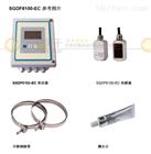 小管径超声波液体流量计上海生产商