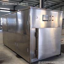 中央厨房预冷雷竞技官网app-真空预冷机适应范围