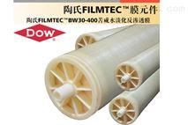 陶氏BW30-400反滲透膜元件安裝調試