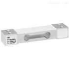型号 F4801 单点式称重传感器