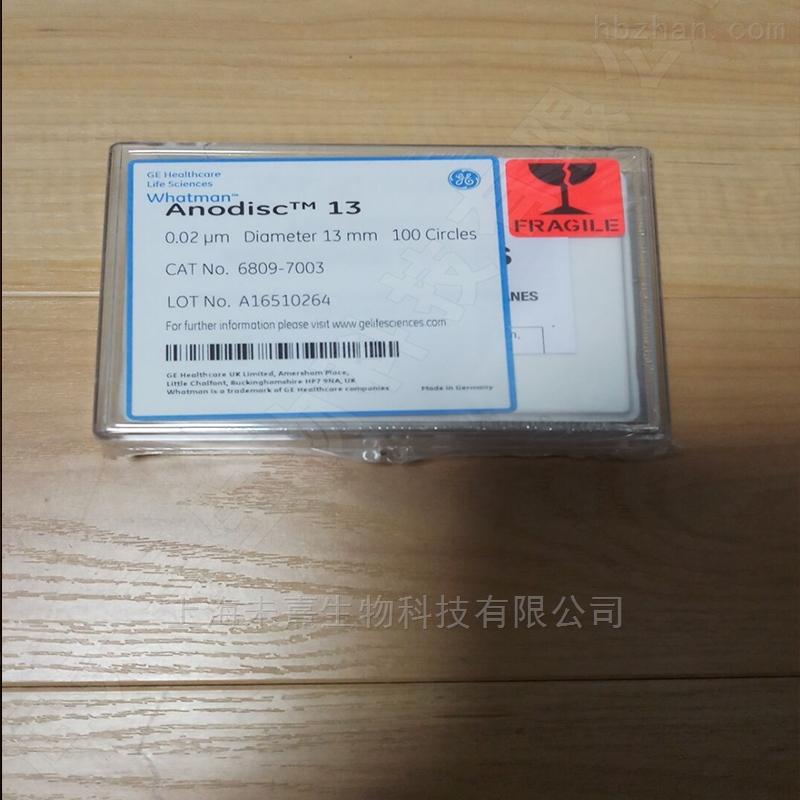 GEwhatman13mm20纳米氧化铝膜AAO膜