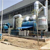 酸碱废气喷淋洗涤塔